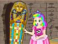 Принцесса Джульетта: Побег из музея