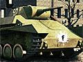 Армейская парковка