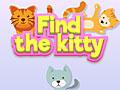 Найти котенка