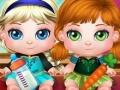 Малышки Эльза и Анна