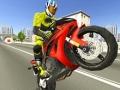 Мотоцикл на шоссе