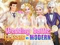 Свадебная битва: Классика против современной