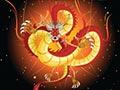 Китайские драконы раскраски